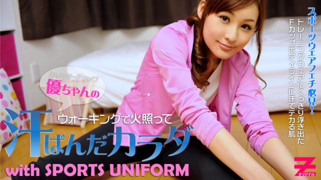 [Heyzo 0261] Yu Akari Sweaty Tits -Let her Have the Big One- - Japanese AV Porn