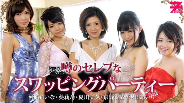 AV Videos [Heyzo 0313] Miku Natskawa Yui Kyono Reina Kawahara Rino Aoi Airi Sawada Feast of Sensuality ?