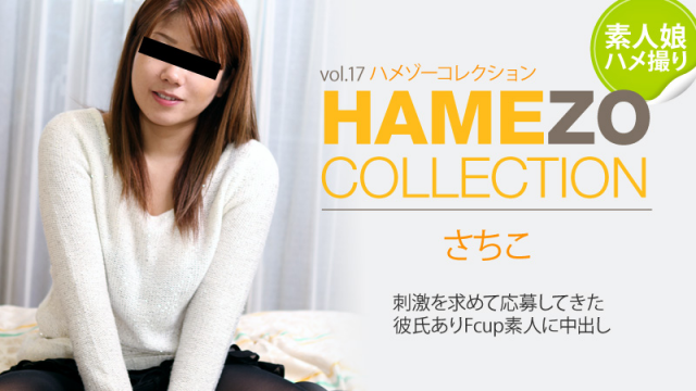 AV Videos [Heyzo 0326] Sachiko HAMEZO -POV collection- vol.17