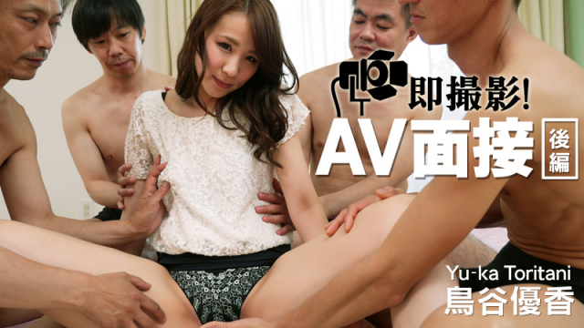 [Heyzo 0674] Yuka Toritani  Intercourse in an AV Interview Ep.1 - Part2 - Japanese AV Porn