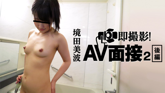 [Heyzo 0714] Minami Sakaida intercourse in an AV Interview Ep.2 -Part2 - japanese AV Porn