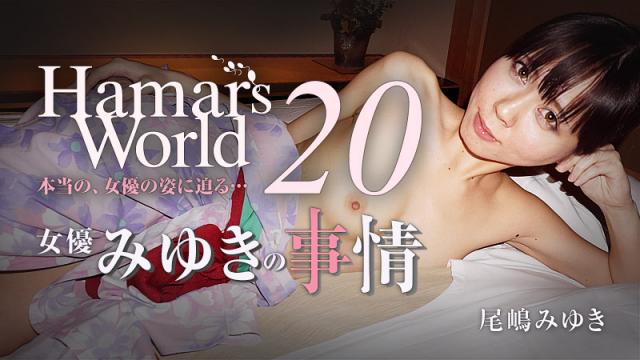 [Heyzo 0796] Miyuki Ojima Hamar's World 20 -Secrets about Miyuki- - Japanese AV Porn