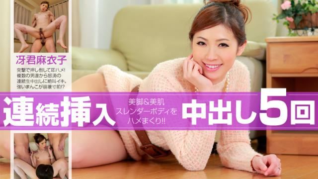 AV Videos [Heyzo 0810] Maiko Saegimi Wild Sex with a Slim Beauty