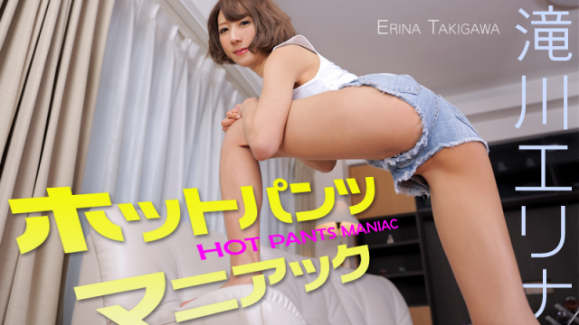 [Heyzo 0855] Hot pants Maniac - Takigawa Elina - Asian Porn Videos Tubes - Japanese AV Porn
