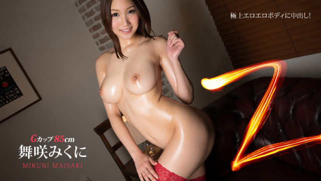 [Heyzo 0881] Pies to Z ~ best erotic Botti! - Mikuni MaiSaki Jav Uncensored - eastern AV Porn