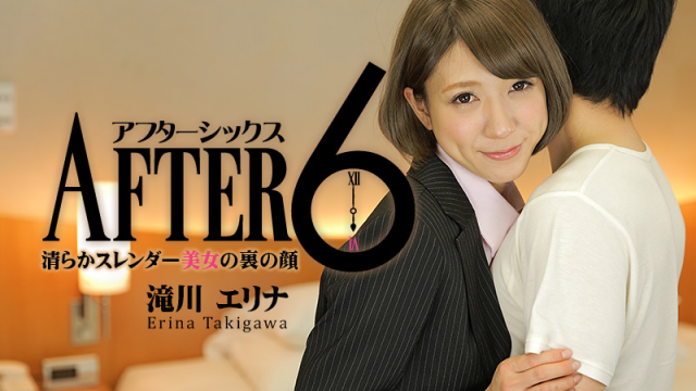 Heyzo 0904 After 6 to the back of the face of pure slender babe Takigawa Elina
