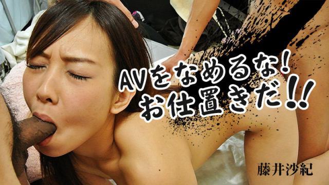 [Heyzo 0934] Saki Huji Cocky Amateur Learns a Lesson of AV - Japanese AV Porn