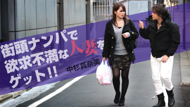 [Heyzo 0958] Manami Nakasugi Sexually pissed off?woman on the street - jap AV Porn