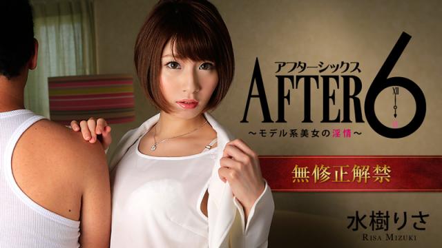 [Heyzo 0970] After-6 to model system babe - Risa Mizuki - Japanese AV Porn