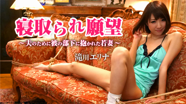 AV Videos [Heyzo 1004] Netora are young wife was nestled in his men for the sake of desire husband - Takigawa Elina