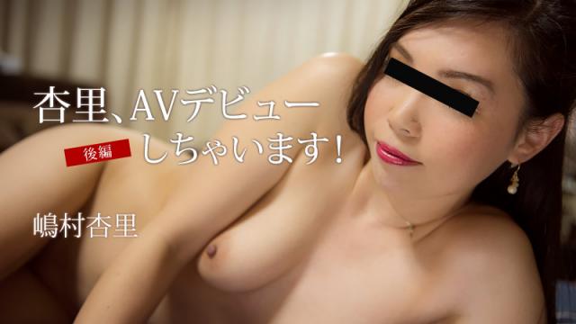 [Heyzo 1133] Anri Shimamura Anri Debuts in AV -Part2- - Japanese AV Porn