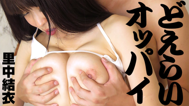 [Heyzo 1135] Yui Satonaka Amazing Big Tits - Japan Sex Videos Online - Japanese AV Porn