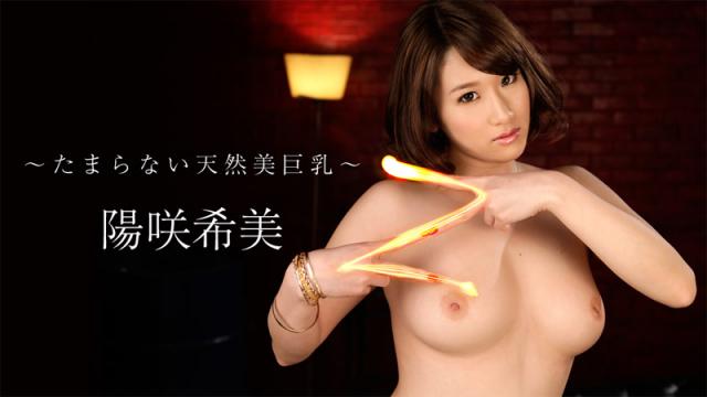 AV Videos [Heyzo 1203] Hisaki Nozomi - Natural beauty busty dying – Yosaki Nozomi