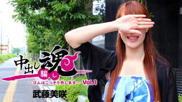 [Heyzo 1258] Misaki Mutou Creampie Prank -Sneaky No Condom Sex- Vol.1 - Japanese AV Porn