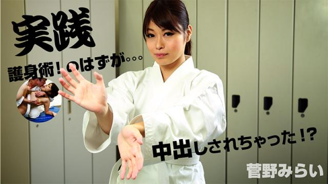 AV Videos [Heyzo 1268] Mirai Kanno Dirty Self-Defense Lesson