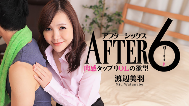 Heyzo 1340 Miu Watanabe After 6 -Busty Office Lady's Dirty Desire - Japanese AV Porn