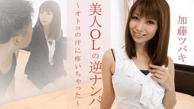 HEYZO 1447 Tsubaki Kato Kaoru Natsuki A Lady Gets Horny with Guys Sweat - Japanese AV Porn