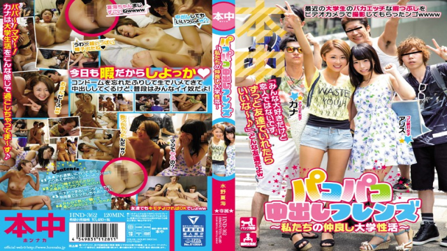 Hon Naka hnd-362 Kana Mizuno Banging Creampie Friends Our College Life Of Sex And Friendship - Japanese AV Porn