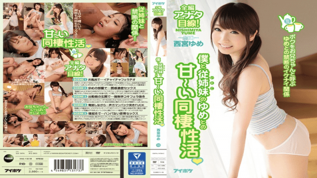 IdeaPocket IPZ-883 Yume Nishimiya A Sweet Sex Life Together With My Cousin Yume I'm In A Forbidden Naughty Relationship With Yume, Who Calls Me Her Big Brother - Japanese AV Porn