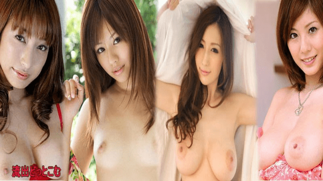 Jav Uncensored Julia, Asami, Haruna, Rukawa The best Japanese Porn - Japanese AV Porn