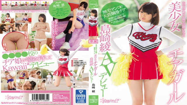 AV Videos Kawaii kawd-761 Aya Nagasaki Beautiful Girl Last Summer At The Koshien Baseball Tournament