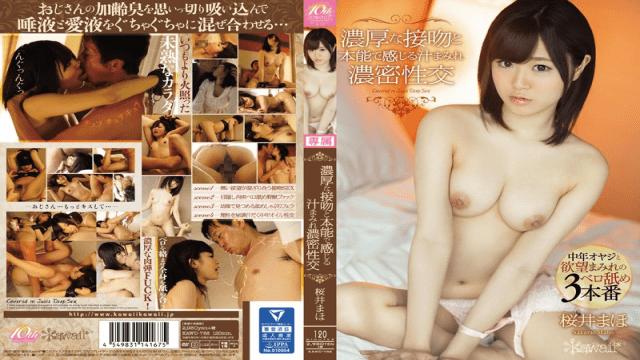 Kawaii KAWD-788 Maho Sakurai Juice Tainted Dense Intercourse Maho Sakurai Feel In Rich Kiss And Instinct - Japanese AV Porn
