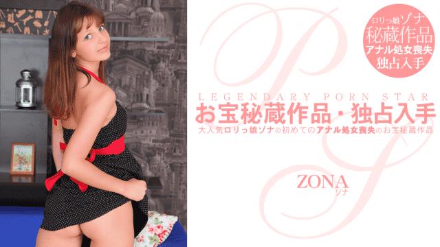 Kin8tengoku 1632 Kim 8 Heaven 1632 Blonde Heaven Popular Lolita Legendary Zona's First Anal Virginity Lost Treasures Hidden Works Exclusive Obtaining ZONA / Zona - Japanese AV Porn