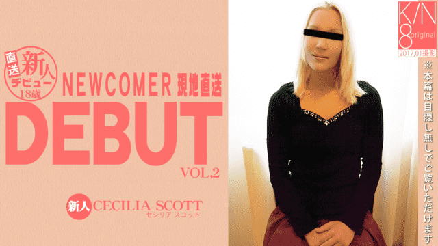 Kin8tengoku 1654 Cecilia Scott NEWCOMER Local delivery directly DEBUT freshman debut 18 years old CECILIA SCOTT VOL 2 - Japanese AV Porn