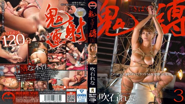 Mad AV tki-027 Rena Fukiishi Bound and Bursting - Japanese AV Porn