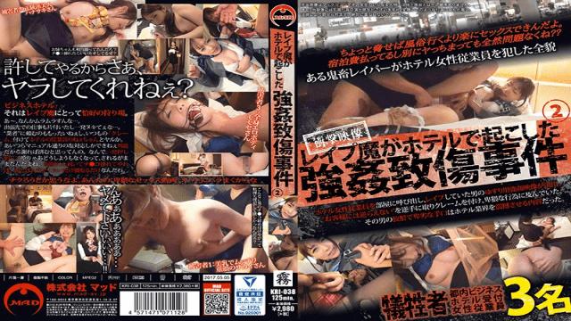 Mad KRI-038 Rape Rapist Was Caused At The Hotel Chisho Incident 2 - Japanese AV Porn