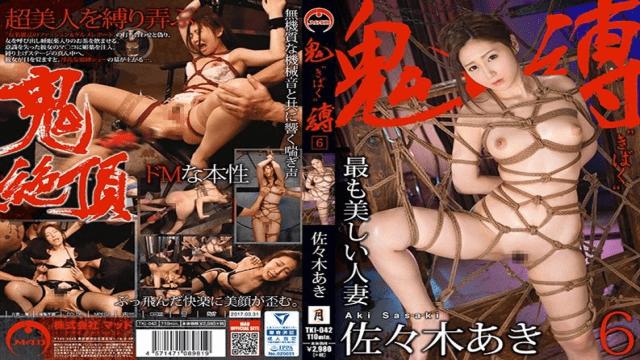 AV Videos MAD TKI-042 Aki Sasaki Onibaku 'initiation' 6