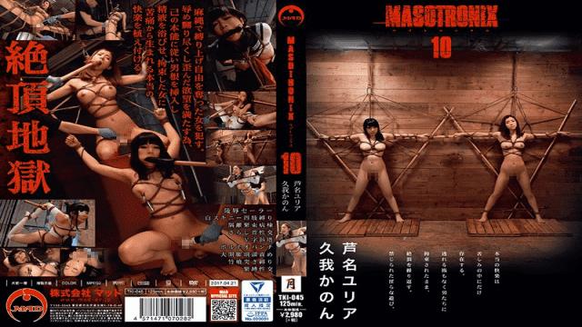 MAD TKI-045 MASOTRONIX 10 - Japanese AV Porn