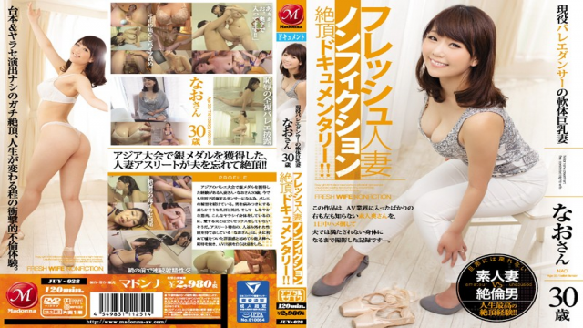 AV Videos Madonna AV juy-028 Mao Hamasaki A Fresh Married Woman A Nonfiction Orgasm Documentary!!