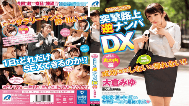 MaxA XVSR-174 Miyu Ohkura Dispatched!! Reverse Pick Up On The Streets DX - Marunouchi Edition - Japanese AV Porn