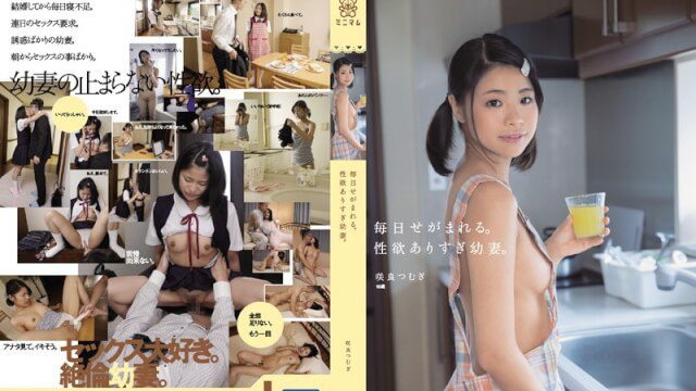Minimum AV MUM-270 Tsumugi Sakura Is Segama Every Day.Libido There Too Baby Wife. Sakiryo Spinning - Japanese AV Porn