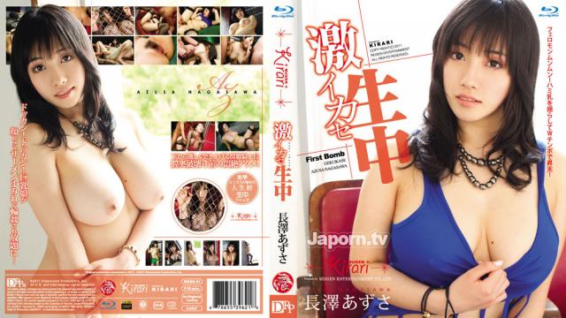 Mugen Ent MKBD-S01 Azusa Nagasawa Jav Uncensored KIRARI 01 - Japanese AV Porn