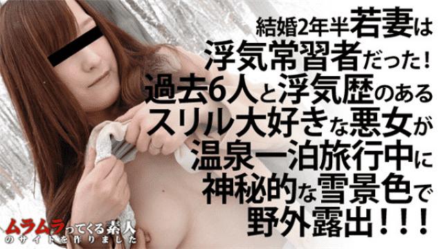 Muramura 030316_360 Hot spring tour snow scene outdoor exposure Tachibana Reika - Japanese AV Porn
