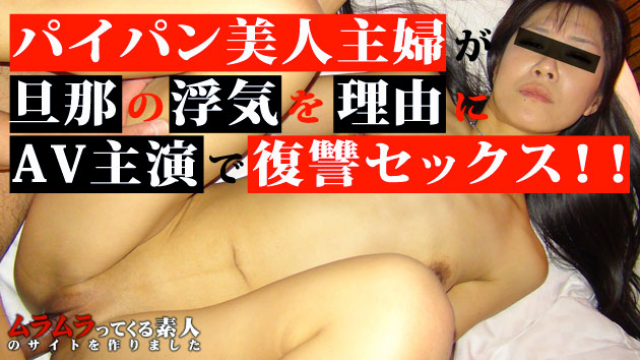 AV Videos Muramura 082215_272 Yuka - Jav Porn Streaming