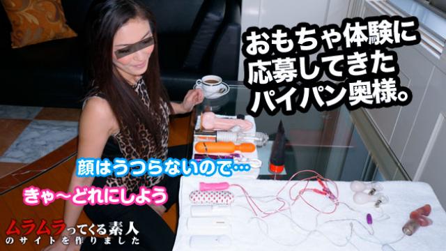 Muramura 103014_149 Rika - Japanese 21+ Videos - Japanese AV Porn