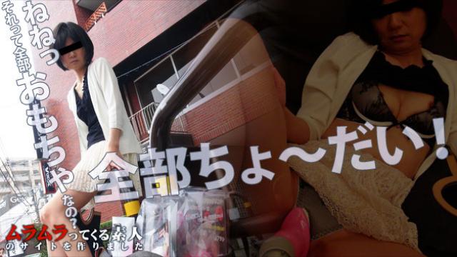 AV Videos Muramura 110315_306 Midori - Asian Adult Videos
