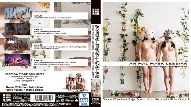 Ofice-KS DOKS-395 Fuck ANIMAL MASK Lesbian Jav Funny - Japanese AV Porn