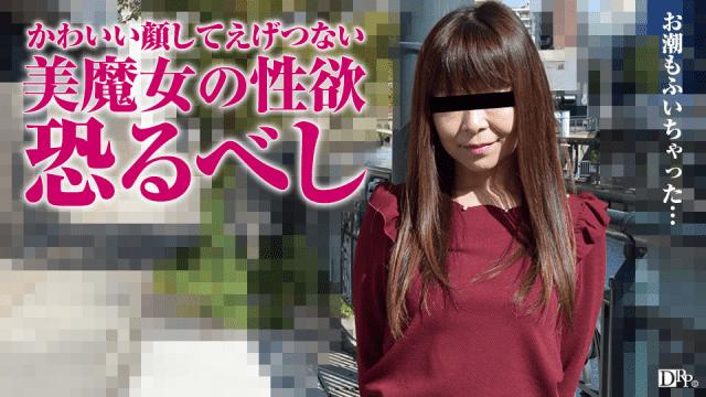Pacopacomama 012017_012 Nozomi Kawase - Japanese AV Porn