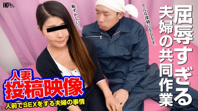 AV Videos Pacopacomama 020917_023 Masami Osawa Housewife posted image Brush hair cabin attendant