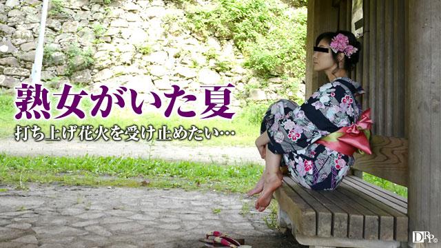 AV Videos Pacopacomama 080216_135 - Kaori Shimazaki - Jav Uncensored Tubes
