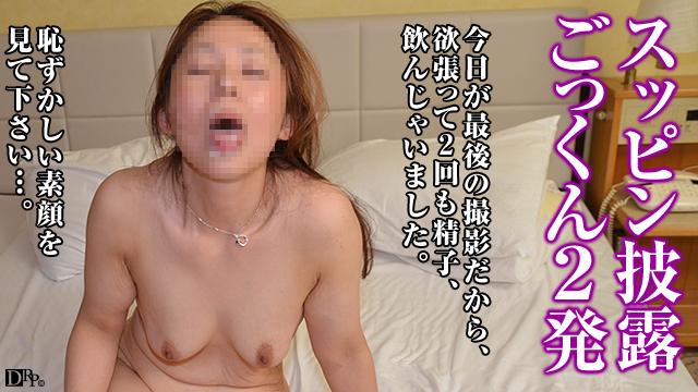Pacopacomama 090116_153 - Akane Kawashita - Japanese Porn Movies - Japanese AV Porn
