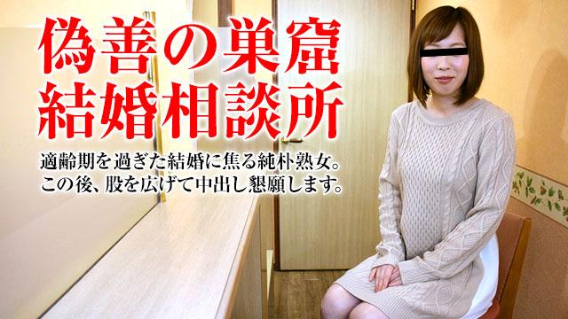 Pacopacomama 102216_188 - Miki Suzuki - Japanese 18+ Videos - Japanese AV Porn