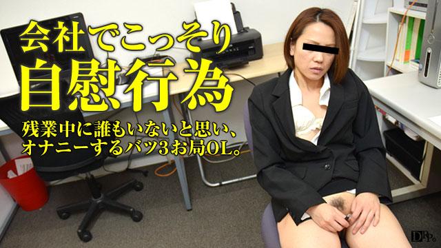 Pacopacomama 111716_203 - Makoto Kawachi - Asian Sex Full Movies - Japanese AV Porn