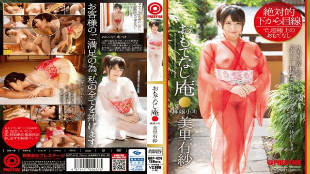 AV Videos Prestige ABP-424 Arisa Misato Looking From The Absolute Bottom Up Hospitality Retreat Beautiful Proper Ladies Of The Town Starring