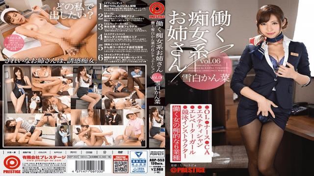 Prestige ABP-553 Kanna Yukishiro Hot Working Slut Vol 06 Kanna Yukishiro - Japanese AV Porn