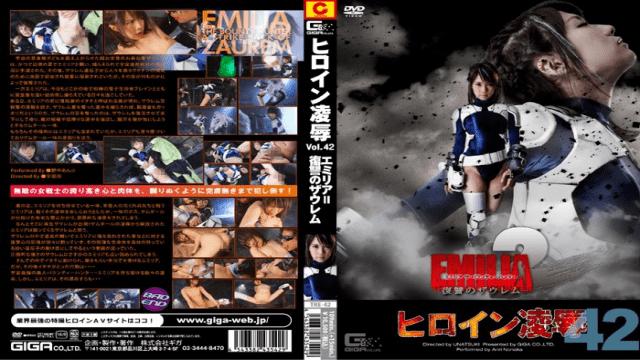 Prestige-AV tre-042 CD3 Anri Nonaka Heroine Torture & Rape Vol.42. Emilia- Zauremu Of Revenge - Japanese AV Porn